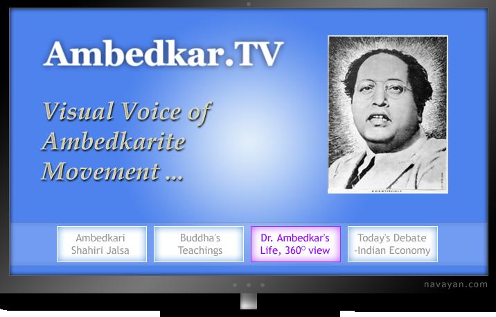 Ambedkar TV